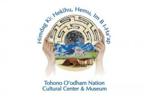 tohono cultural museum 400x265