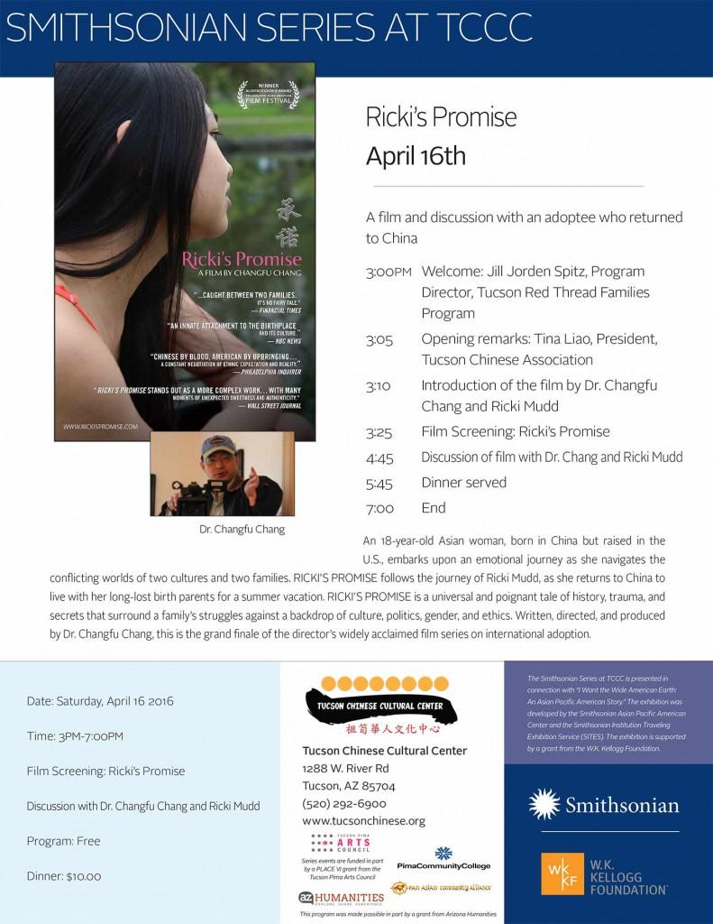 TCCC_Smithsonian_EventFlyer_April16th-1